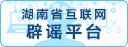 http://pypt.rednet.cn/