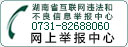 http://wfblxx.rednet.cn/
